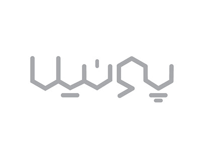 logotype of ponila aplication