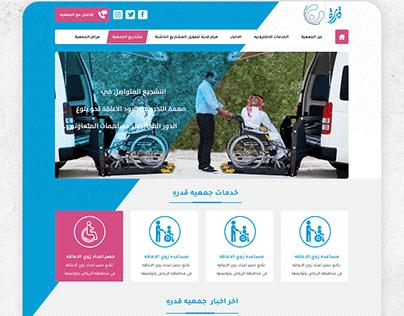 Corporation Website - Web Design