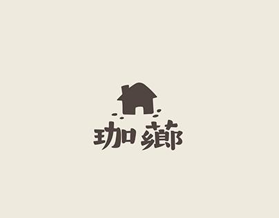 珈薌 / 平面設計