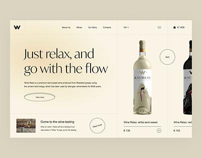 Wine shop concepte