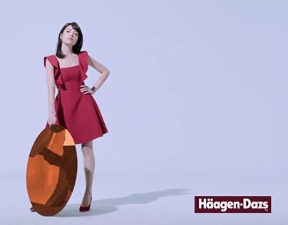 Häagen-Dazs flavor