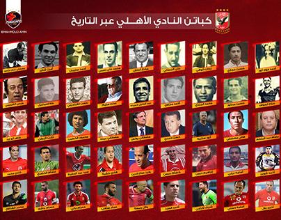 Al Ahly sc - 112 years