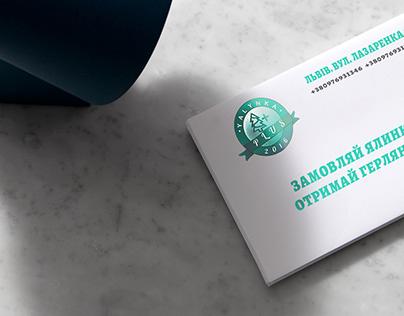 Design for Yalynka Plus