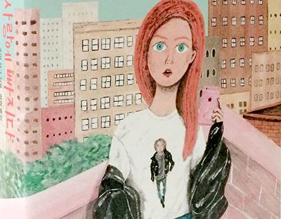 Girl On-line