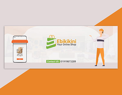 Online shopping cover page