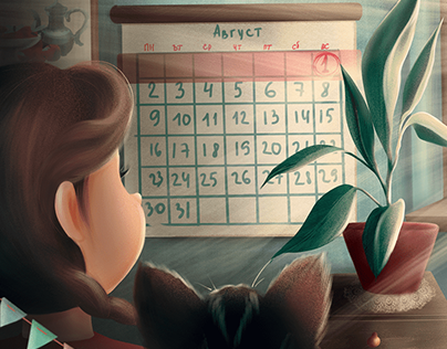 Character design. Birthday preparation story.