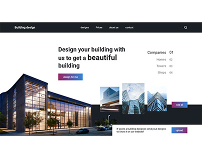 Building design web page