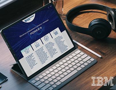 New Landing for CBS / IBM