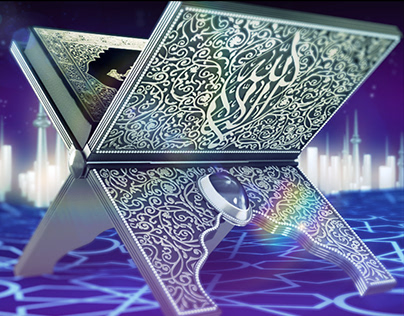 Rehmat e Ramzan Theme 2013