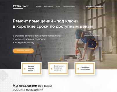 Landing page for renovation company