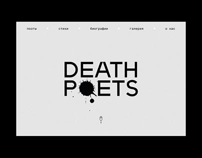 Death Poets Site