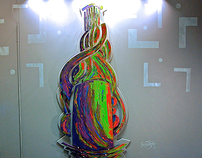 Heady Pieces - Installation Piece of Mind Fremont