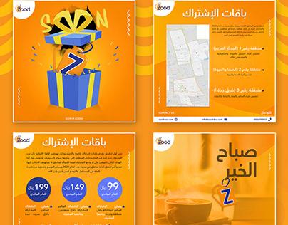 Zood app - social media designs - KSA