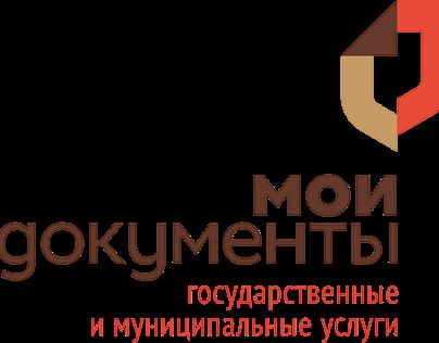 Анимационный ролик МОИ ДОКУМЕНТЫ