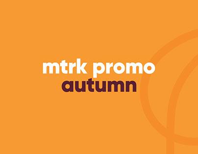 TV Promo Autumn