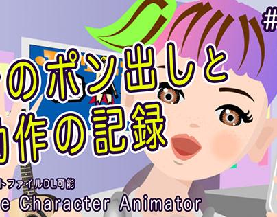 Adobe Character Animator tutorial
