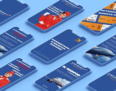 Aeroflot Creative Pack