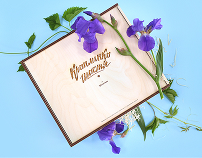 Promodo's Gift Box