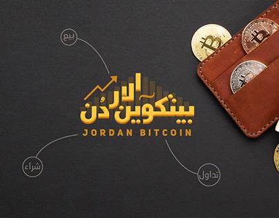 Jordan Bitcoin FB Group Cover