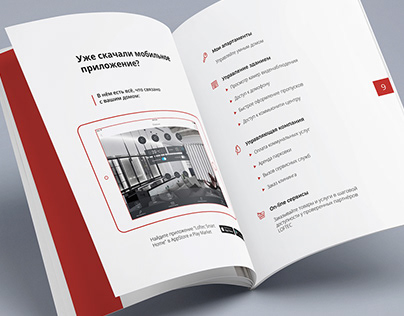 Booklet for Loftec