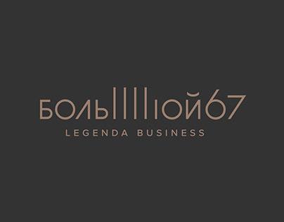 Bolshoy Prospect 67 / LEGENDA Intelligent Development