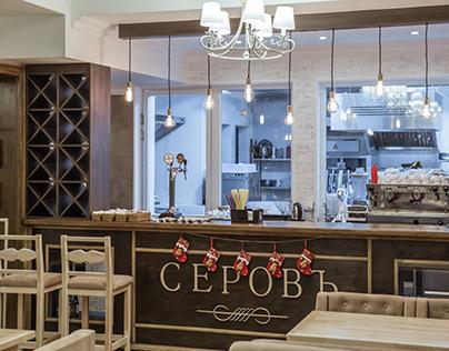 Restaurant Serov in Simferopol