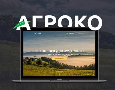 Design website of agronomical company AgroKo