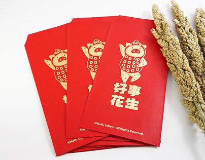 2019 豬年紅包袋 春聯 / Red envelope . Chinese New Year couplet