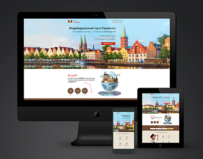"""Landing page """"Germany travels"""""""