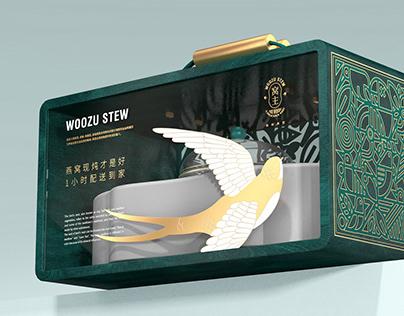 WOOZU窝主燕窝产品包装设计