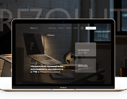 Landing page for internet and TV provider