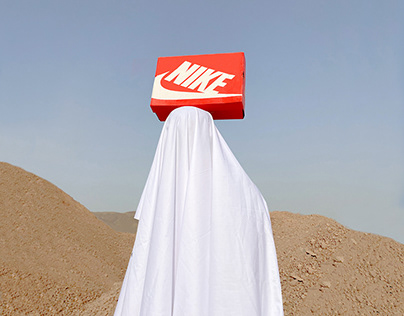 Artistic photography of Nike (2021)