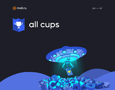 CUPS from mail.ru l Website l UI/UX