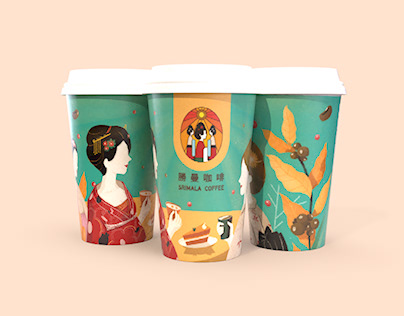 Sirmala Coffee cup Packaging