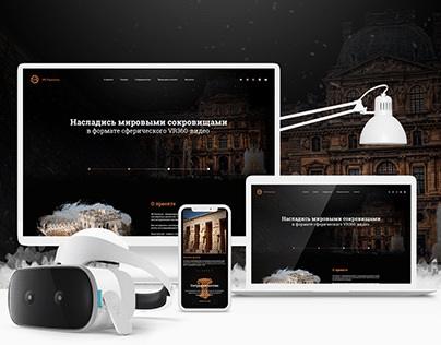 Design landing page VR - Дизайн лендинга для 360 VR