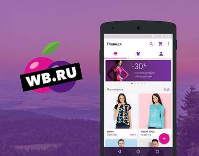 Wildberries App Redesign Concept