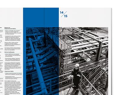 Hellenic Petroleum Annual Editions 2015
