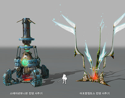 Project NTD Environmant Props Concept Artworks