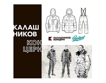 Sporty hunting collection Baikal 2018 for Kalashikov