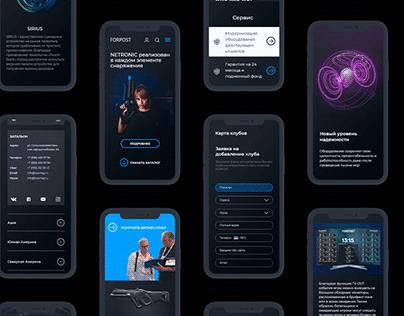 Forpost website mobile adaptation