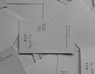 名刺 Business Card|Collection 1