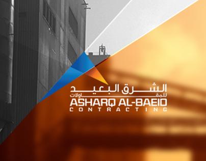 Asharq Al-Baeid