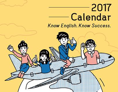 2017年度TOEIC桌曆