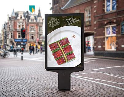 Whisky Corner restaurant ads design and photography