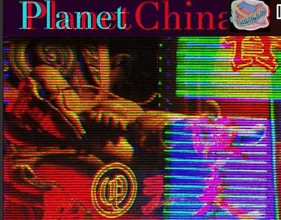 Planet China Vol. 08