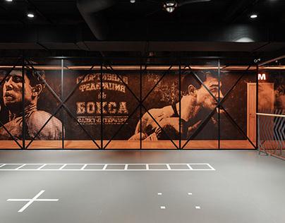 AVENUE Boxing club