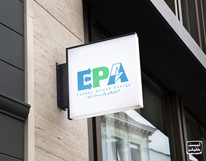 EPA Logo Design And Branding