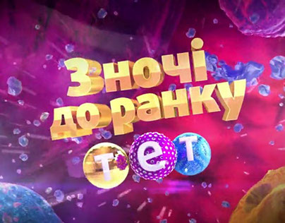 New year ID for TET tv channel