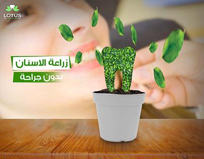 social media design-Lotus Dental Center