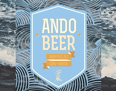 Ando Beer